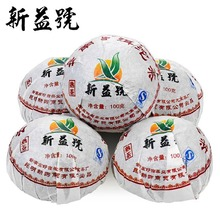 100g Premium Chinese yunnan ripe puer tea pu er tuocha cooked puerh tea pu'er the health care ripe pu er tea for lose weight