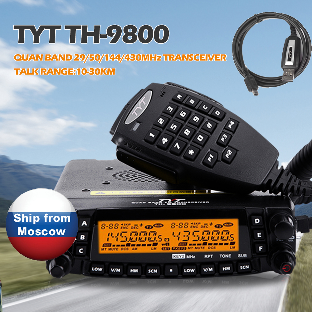 TYT TH-9800 Pro 50W 809CH Quad Band Dual Display Repeater Scrambler VHF UHF Transceiver Car Truck Ham Radio + Programming Cable(China (Mainland))