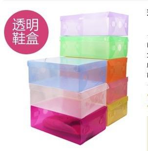 Wholesale 3pcs/lot thick transparent plastic shoe box colored plastic clamshell drawer shoe storage boxs saving space(China (Mainland))