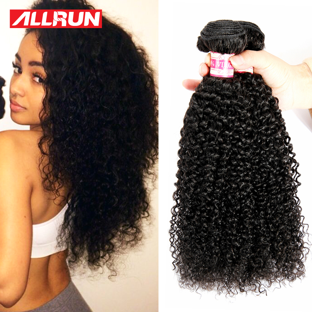 Brazilian Kinky Curly Virgin Hair 4pcs Unprocessed Brazilian Hair Weave Bundles Brazilian Curly Virgin Hair Curly Hair Bundles(China (Mainland))