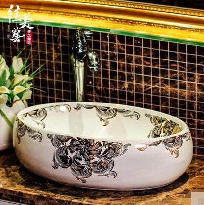 European modern counter basin wash basin wash small size oval bathroom ceramic basin 681 #<br><br>Aliexpress