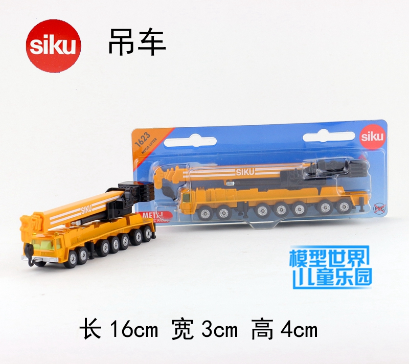 SIKU Car Toys Heavy Crane Truck Diecast Metal Car Model Toy New In Box For Gift/Kids/Decoration(China (Mainland))
