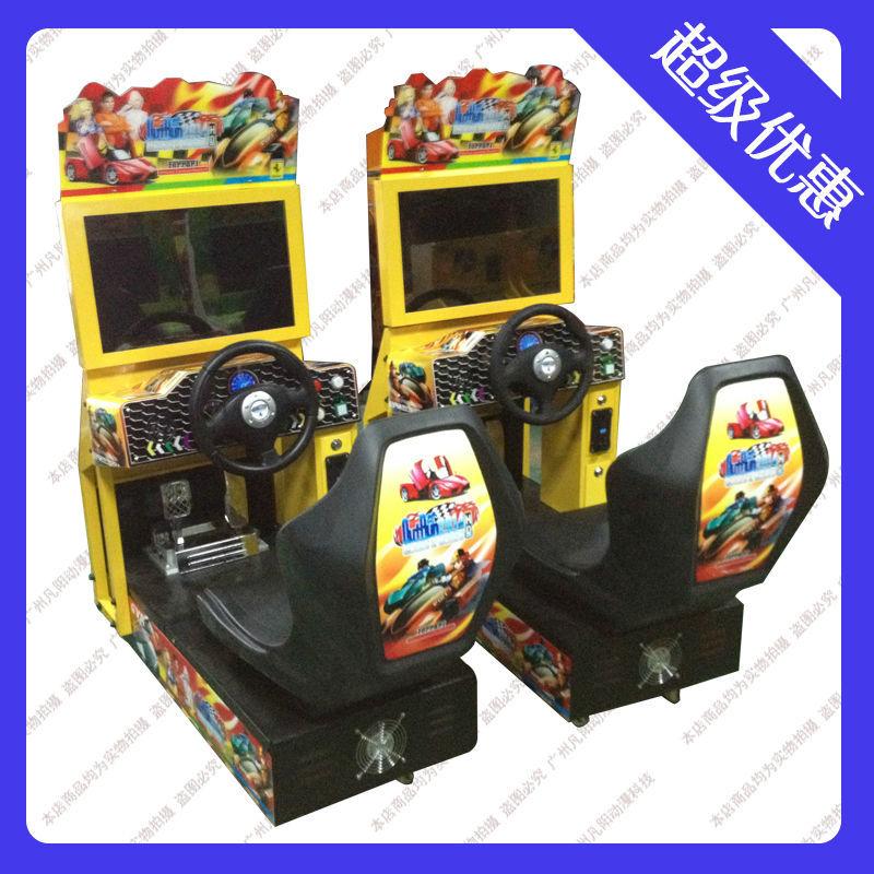 Child to travel around Racing Game Coin Operated Arcade Game Machine Simulation Game Amusement Machine(China (Mainland))