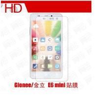 8x Matte Anti-glare LCD Screen Protector Guard Cover Film Shield For Gionee Elife E6 / Gionee E6