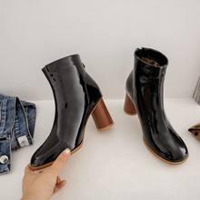 EGONERY Patent leder Chelsea stiefel nette frau rosa schwarz beige high heels winter hochzeit schuhe zip ankle stiefel drop verschiffen(China)