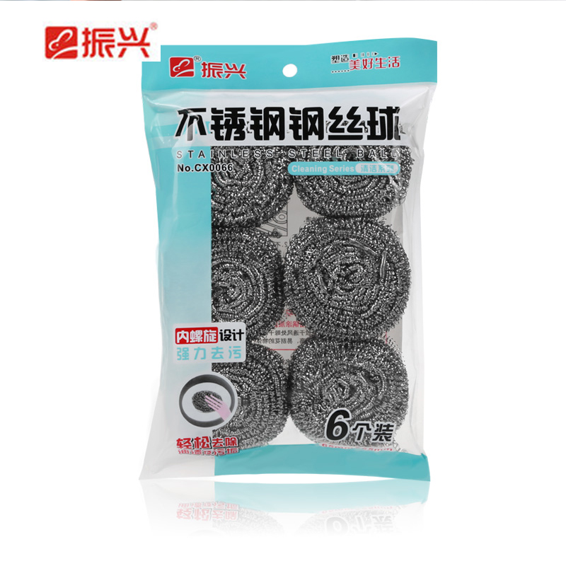 Zenxin Fashion steel wire ball stainless steel kitchen decontamination cleaning ball bowl cleaning cleaning brush 6 PCS(China (Mainland))