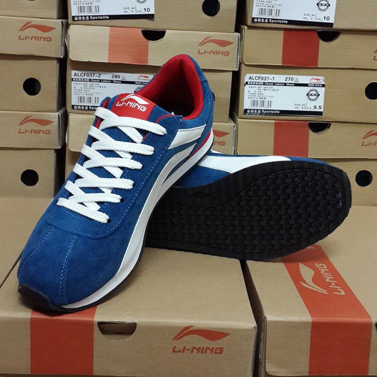 2014 new shox Lining men/women leisure air sports bayan spor ayakkabi Agam shoes running tourist shoes wholesale free shipping(China (Mainland))