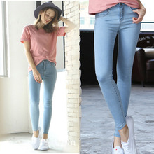 2016 New styles Jeans Woman Strech Denim Pants Supper Skinny Women Jeans Bleach Washing For Female