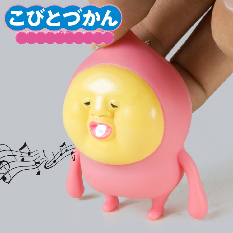New Kobitodzukan Kobito LED Flashlight Keychina with sound action toy figures Kobito Keychain toys gift for child kids toys(China (Mainland))
