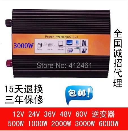 inverseur 3000W pur Vague Peak Power 6000W Solar Inverter 3000W Pure Sine Wave Power Inverter DC 12V to AC 220V Power Converter(China (Mainland))