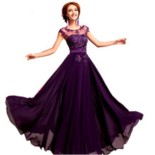 Stock Evening Dresses Lace up Long Grape Chiffon Sheer Neck Elegant Runway Formal Gowns For Wedding