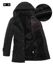2015 Winter Men's 3XL 4 XL new arrival coat  thickening  winterisation, men woolen outerwear  Free Shipping(China (Mainland))