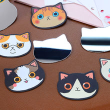 Fashion Women Mini Pocket Makeup Mirror Creative Cosmetic Compact Mirrors Cute Cartoon Cat Head Small Mirror