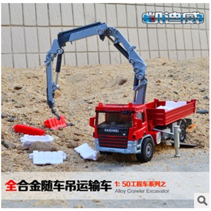2015 New 1/50 Crane Truck Cool Diecast Metal Car Model Toy Diecasts truck Construction vehicles Scale Car Toys Free shipping(China (Mainland))