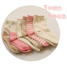 Free Shipping Wholesale Retail Baby Toddler Girls Boys Organic Cotton Socks Spring Autumn Quality Socks Stripped 6pairs-12 pairs(China (Mainland))