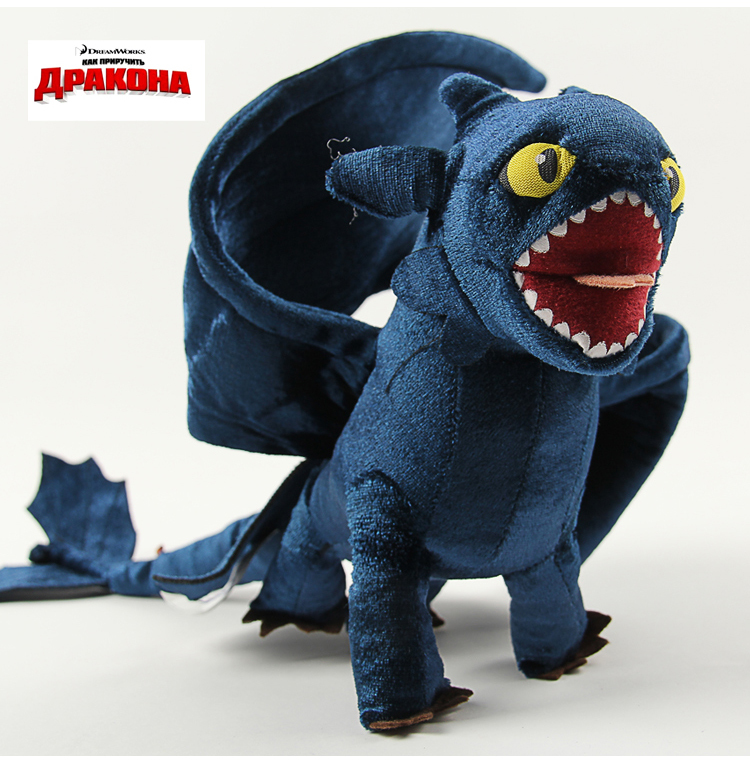 New arrival train dragon toothless night fury plush toys Firedragon nightmare Plush Toy Stuffed Teddy Dolls In-stock(China (Mainland))