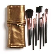 Big Discount! High Quality 7 Makeup Brush Set in Sleek Golden Leather-Like Case Portable Make up Brushes