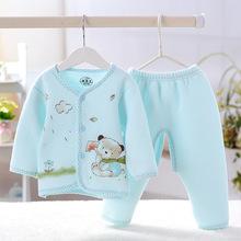 Children newborn baby bear warm autumn and winter underwear(China (Mainland))