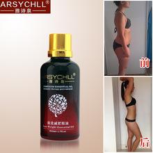 Новинка 2014: сильнодействующее эфирное масло для потери веса, сжигания жира, тонкой талии и ног. Натуральный безопасный крем для похудения (China (Mainland))