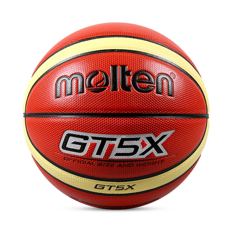 Molten Children Basketball Ball GT5X PU Leather Outdoor Indoor Size 5 Games Basketball Ball Training Equipment With Net+Needle(China (Mainland))