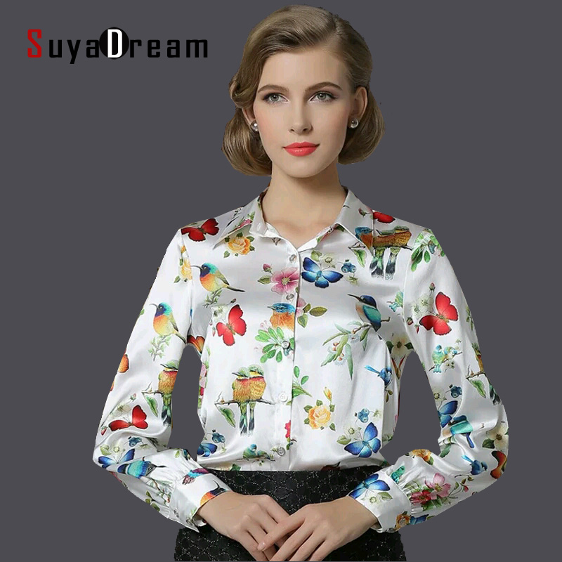 Блузка Шелковая Белая Купить