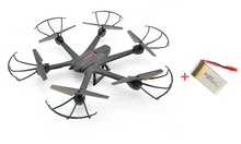 F15066-A/67 MJX X600 2.4G 6-Axle RC Drone Hexacopter UAV Auto Return Headless RTF Helicopter + 1pc Spare Battery (No Camera)