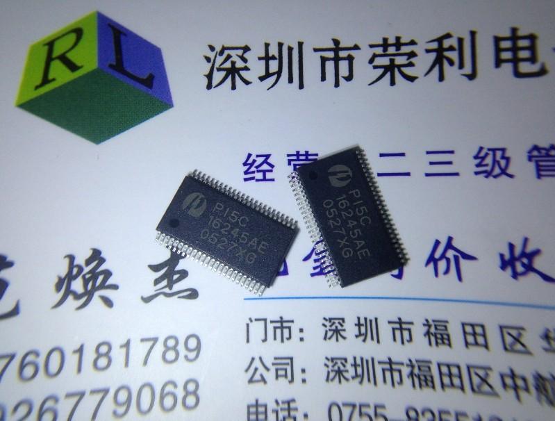 Free shipping 20pcs/lot PI5C16245AEX TSSOP48 network Bus Switch IC new original(China (Mainland))