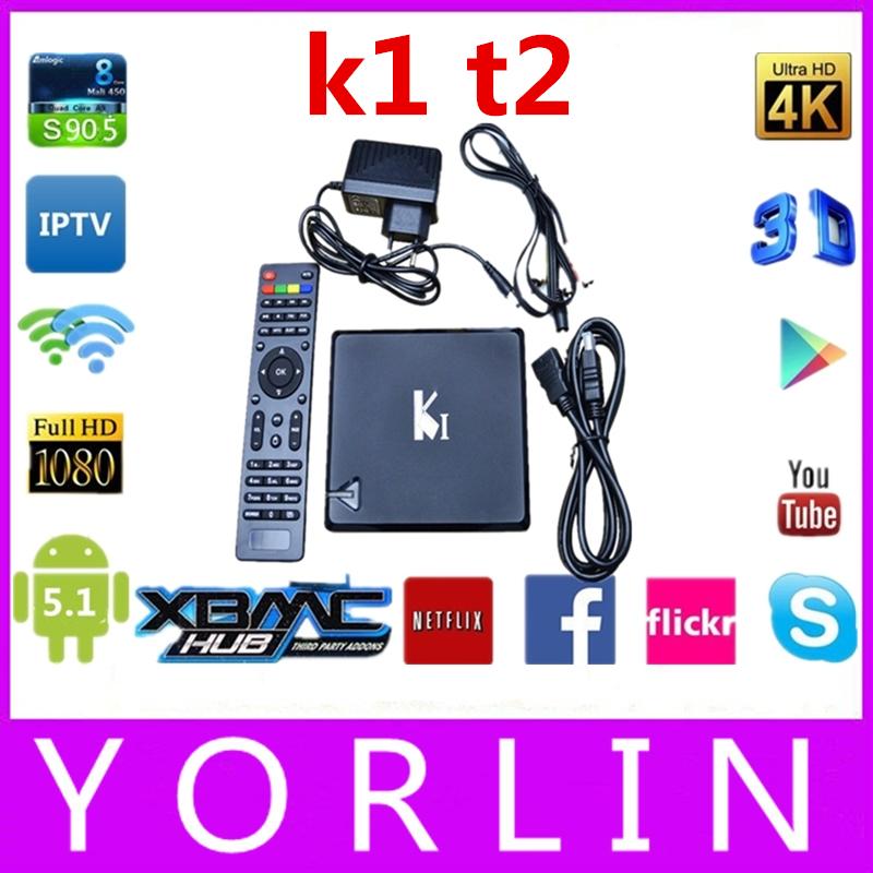 Latest  Free Ship K1 DVB T2 Android TV Box Quad Core Amlogic S805 1G/8G XBMC Smart Google TV Support CCCam Newcamd Biss