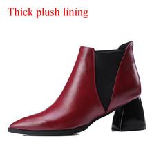 Enmayla Thời Trang Nữ Da Trơn Giày Chelsea Boot Tròn Giày Cao Gót Giày Người Phụ Nữ Mùa Thu Mùa Xuân Đen Đỏ Mắt Cá Chân giày N(China)