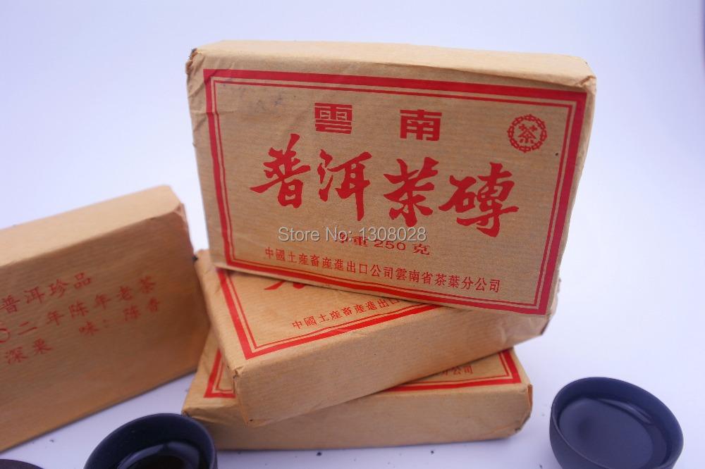 Free shipping 2002 Premium Yunnan Pu erh tea bolay tea 250g pu er tea health care
