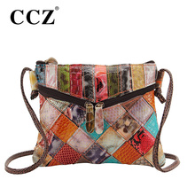 CCZ Snakeskin Women's Shoulder Bags Genuine Leather Women Crossbody Bag Lady Cross Body Bag Cowhide Ladies Messenger Bag SL070F(China (Mainland))