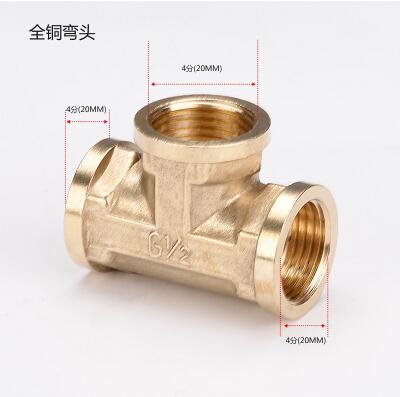 Pipe Fittings Female Tee Copper Material(China (Mainland))