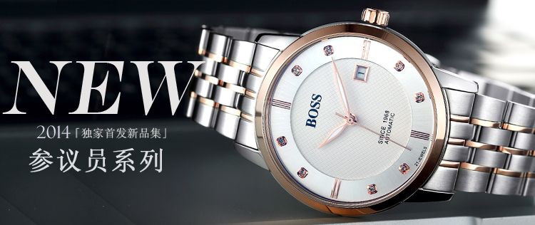 БОСС Германии часы мужчины люксовый бренд 21 Сенатора драгоценности MIYOTA CO. ЯПОНИЯ автоматические self-wind механические rosegold нержавеющей стали