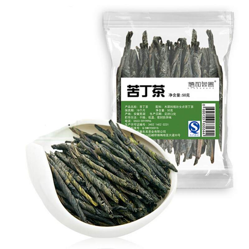 50g Organic Kuding Tea Ku ding Cha Health Tea the tea hleath care, tea buck,Leaf of Chinese Holly(China (Mainland))