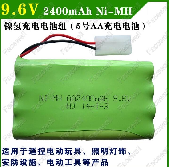 1pcs 2400mah ni-mh bateria 9.6v rc battery 9.6v nimh battery 8x aa size ni mh pilas recargables 9.6v pack for rc car toy battery(China (Mainland))