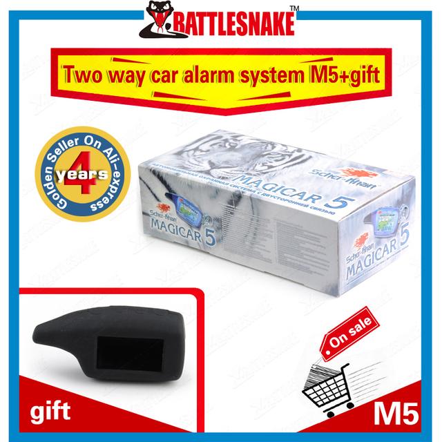 Free shipping Russian version two way car alarm system + sliicone case Scher-Khan Magicar 5 2-way car alarm system Magicar 5