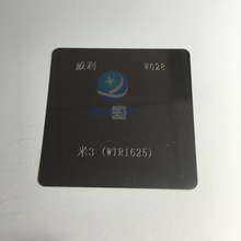 Buy 5pcs/lot BGA reballing reball stencil iPhone 6 6plus xiaomi3 M3 IF IC WTR1625 WTR1625L WTR1605 for $8.00 in AliExpress store
