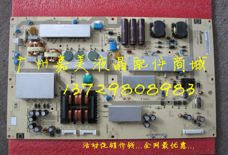 Фотография The  LED LCD TV power supply board DPS-263BP Used disassemble