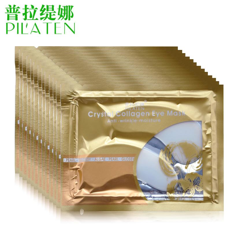 pilaten collagen Eye Mask 20pcs=10pairs gold sleep mask anti wrinkle Anti-Aging eliminates dark circles eye gel patches eye care(China (Mainland))