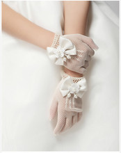 Pearl Lace Bridal Gloves