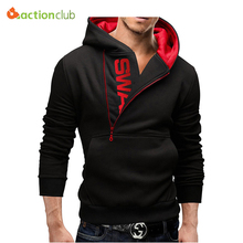 2015 famous brand fanshion mens hoodies,long sleeve sport Pullover hoodies men's clothes hip hop men hooded sweatshirt(China (Mainland))