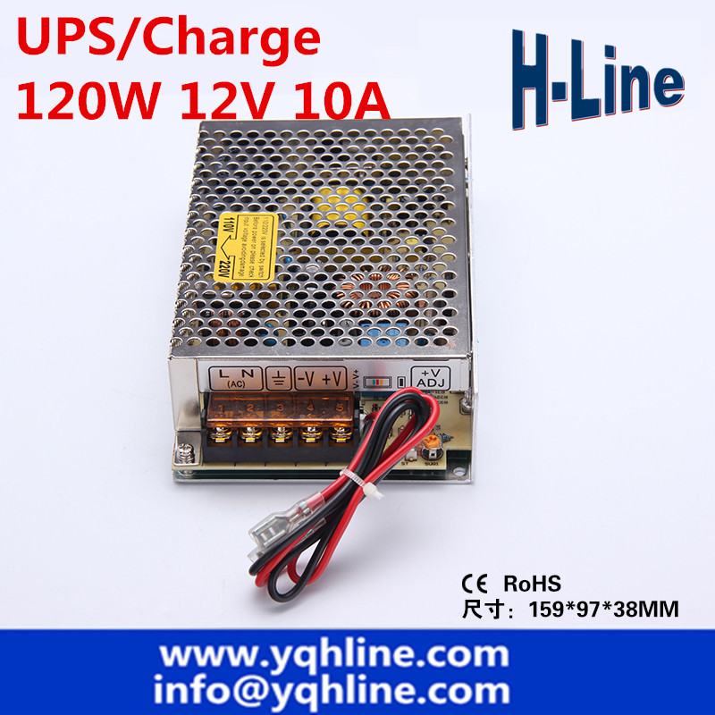 120W 12V universal AC UPS/Charge function monitor switching power supply input 110/220v battery charger output 13.8v SC-120W-12(China (Mainland))
