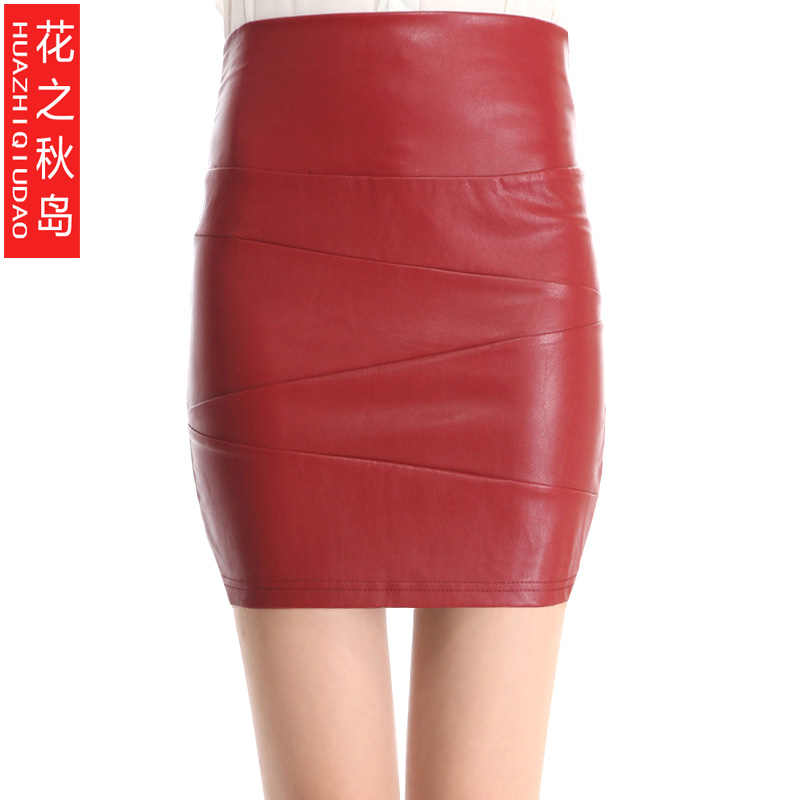 women new 2014 pu leather elastic high waist office party wear vintage bodycon pencil skirt black red - South Omi Fashion store