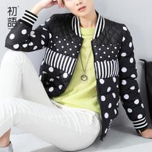Toyouth Women Fashion Stand Collar Short Coat Polka Dot Down Jacket Long-sleeve Casual Stripe Outerwear(China (Mainland))