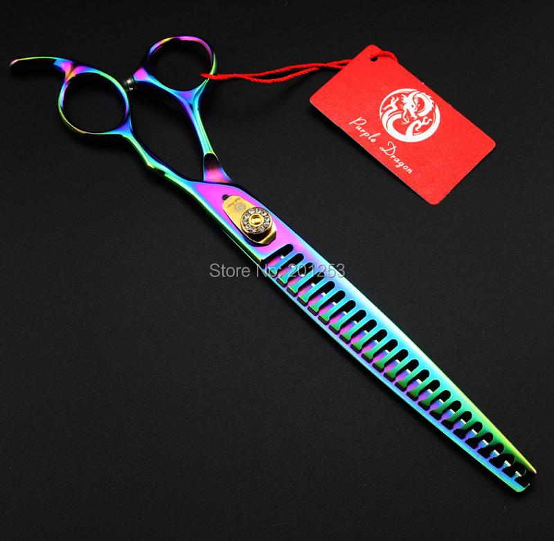 Purple Dragon 8.0inch Big Pet Thinning Scissors,Rainbow Colorful  Hair Scissors Pet Shears,Professional Scissors 1pcs LZS0337