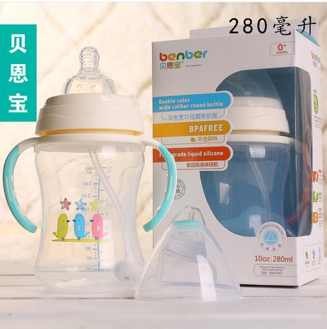 baby bottle With straw and handle to prevent fall and biling gas without package7021