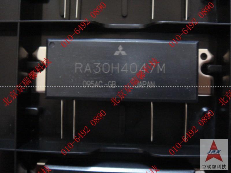MITSUBISHI RA30H4047M Power Amplifier Transistor free shipping(China (Mainland))