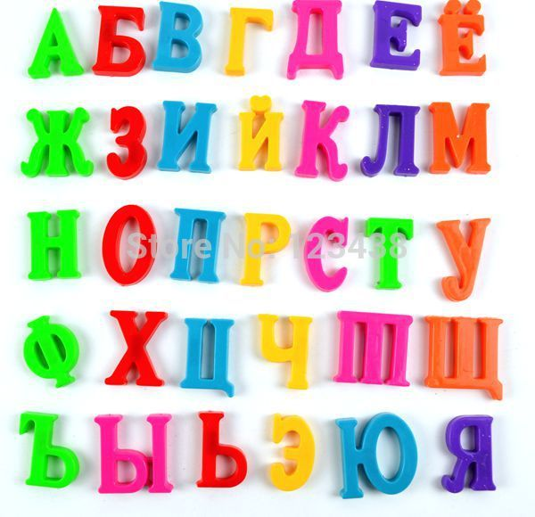 33pcs 3.5cm Russian Alphabet Letters Fridge Magnets, Baby Educational & Learning Toy, Home Decor , Refrigerator Message Board(China (Mainland))