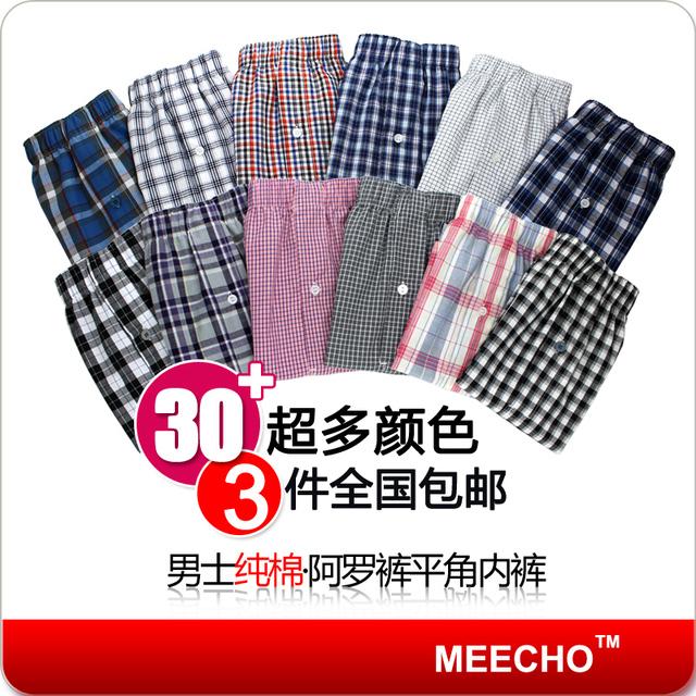 3 male 100% cotton loose boxer panties aro 100% cotton pants plus size home shorts boxer shorts