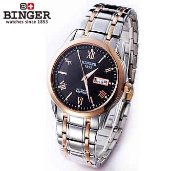 2014 New arrive Famous Brand watch Fashion roma letter Date Month wrist watches Hours mens rose gold mechanical auto wristwatch<br><br>Aliexpress